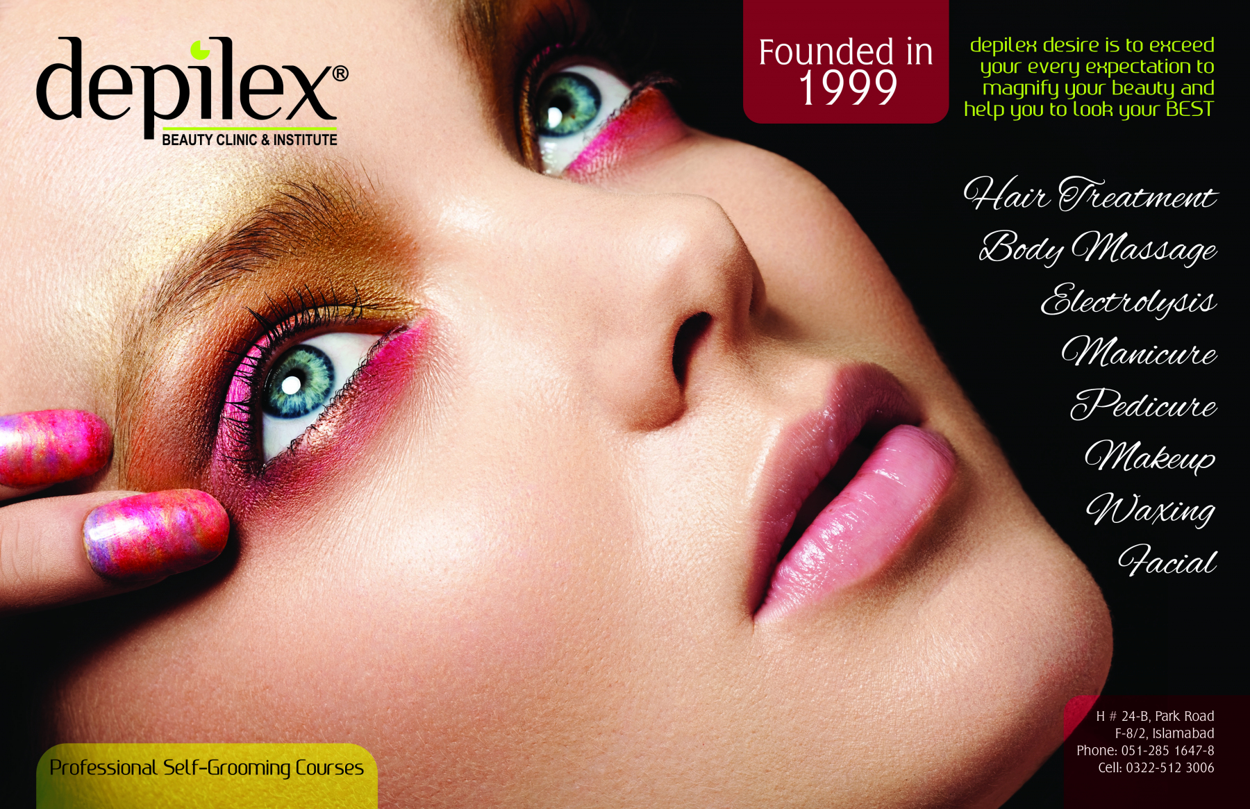 Depilex-Beauty-Clinic-Institute-01-copy