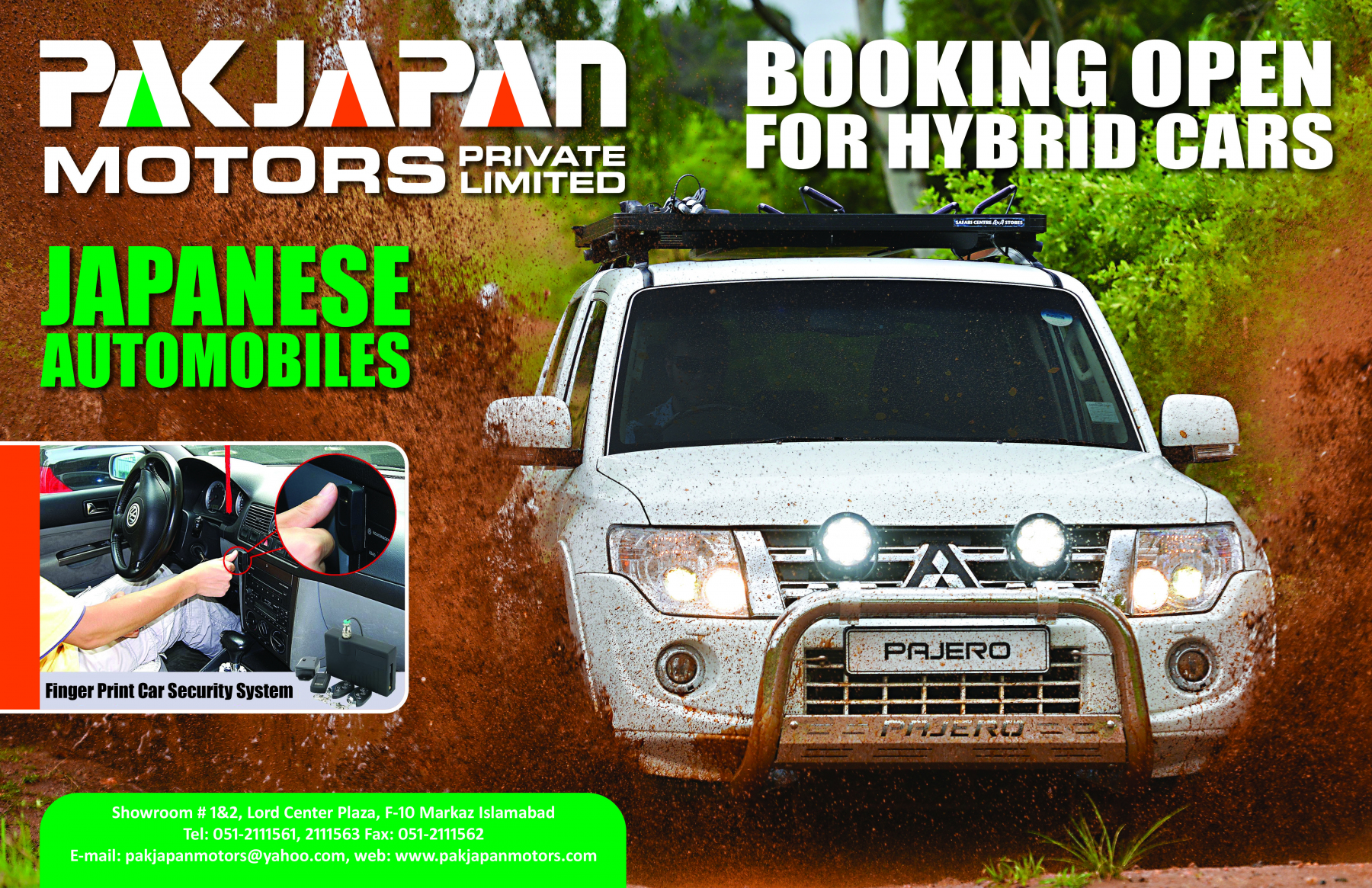 Pak-Japan-Motors-Pvt