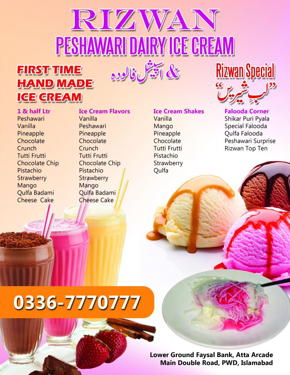 Rizwan-Ice-Cream-02-copy