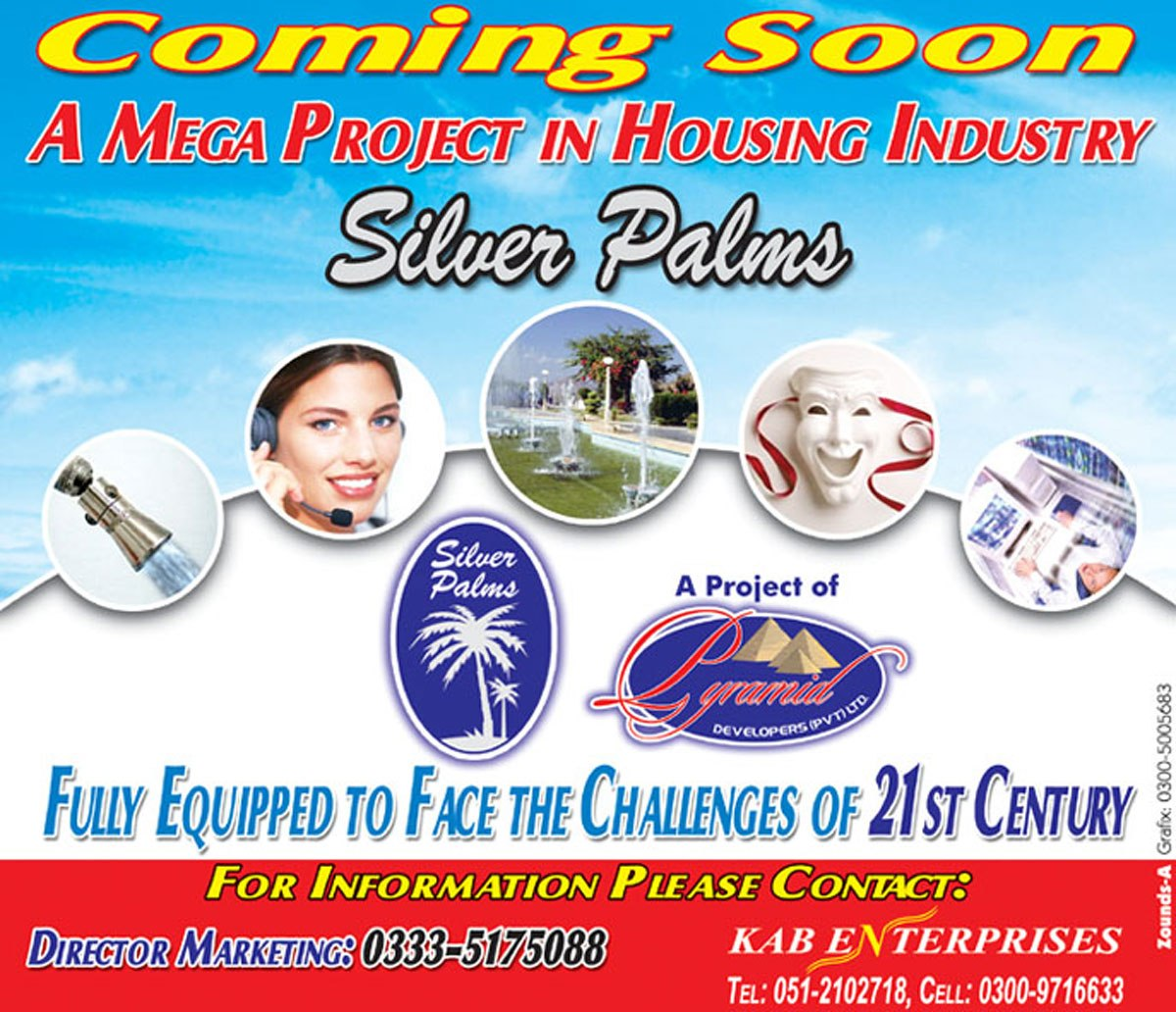 Silver-Palms-Comming-Soon