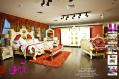 Araish-Furniture-Interior-Designer-01-copy